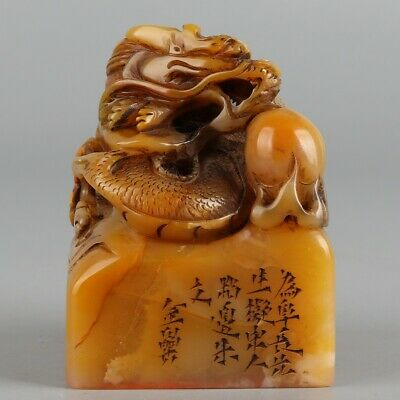 Chinese Shoushan Stone Seal Carved Dragon