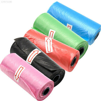 1E04 Plastic Plastic Garbage Bags Rubbish Lawn Tear-Resistant Disposable Bag