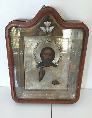 Antique Russian Icon of Jesus Christ Hand Painted in Wood in Brass Riza & Box.