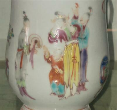 Enchanting Qianlong 18th C Famille Rose Chinese Tankard with Family Scene 1780+