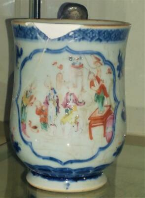 Scarce Qianlong 18th C Famille Rose Chinese Tankard with Family Scene 1780+