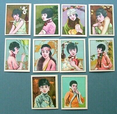 CHINESE ISSUE 1930s - CHINESE BEAUTIES - FULL SET OF 10 CARD (M)- MINT CONDITION