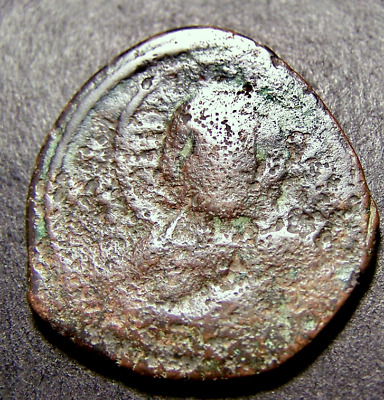 """CONSTANTINE X w/ Nimbate Christ, """"King of Kings"""", 11th Cent AD, Byzantine Coin"""