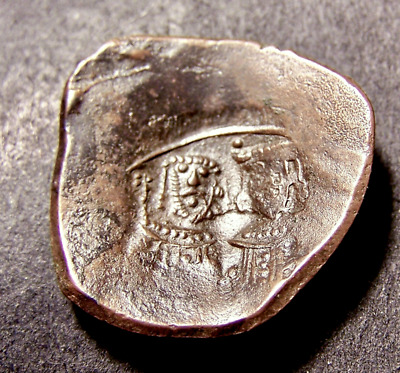Byzantine Emperor Cup Coin, Medieval Crusades, 11-14th Cent AD, 19-22mm