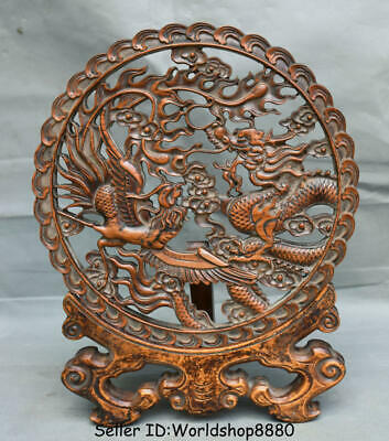 """14.8"""" Old China Huanghuali Wood Carved Dragon Phoenix auspicious screen Statue"""