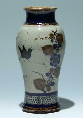 Modern Asian Pottery Vase - Birds and Flowers             #as454