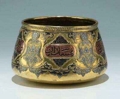 Islamic Persian Brass Vessel with Silver Inlay - Early 20th C.