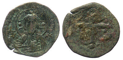 Byzantine Nicephorus III Class I Anonymous AE Follis