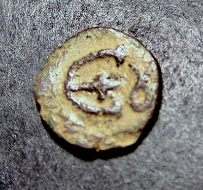 "JUSTINIAN I, Christian Cross, Antioch, 6th Century Byzantine Emperor ""E"" Coin"