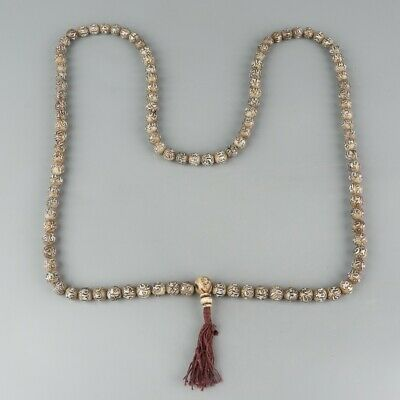 Chinese Exquisite Handmade Glass necklace