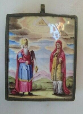 Antique Russian Orthodox Icons Finift Zacharias and Elizabeth 19th century.