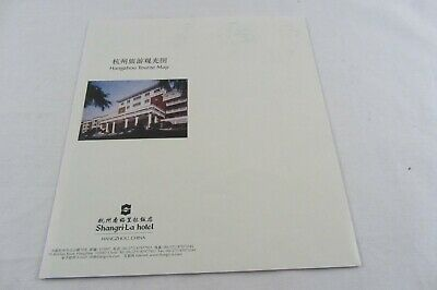 "Hangzhou Tourist Map - China from Shangri-La Hotel, 14.75"" x 16.5"" The West Lake"