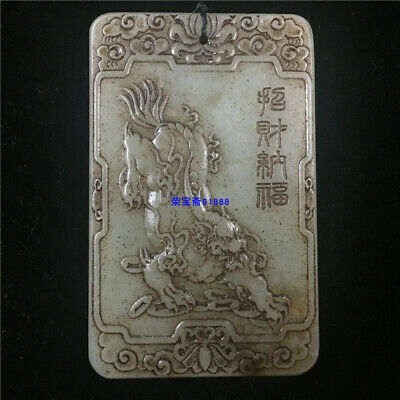 """3"""" Chinese 100% Natural handcarved old antique hetian jade pixiu kylin Pendant"""