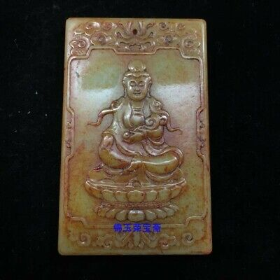 """3"""" Chinese Natural handcarved old antique hetian jade guanyin Ruyi Pendant"""