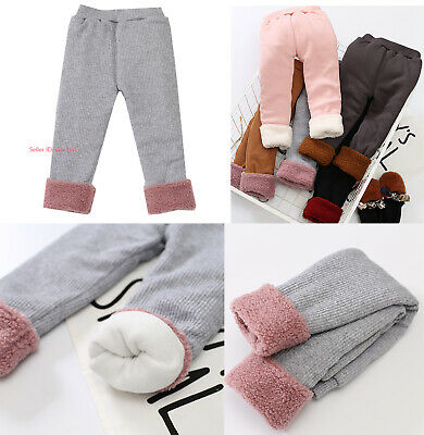 Kids Girls Winter Warm Thick Cotton Leggings Fleece Lined Thermal Stretchy Pants
