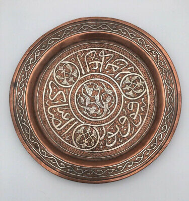 Fantastic Quality Antique Cairoware Islamic Persian Copper and Silver Tray