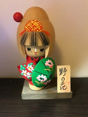 JAPANESE KOKESHI Style Wooden Doll Figurine Wood Girl Signed Red/Green Floral