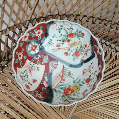 "7"" Antique Hand Painted Japanese Imari Porcelain Bowl"