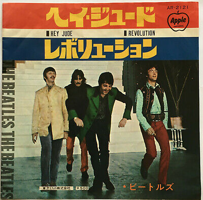 The Beatles / Hey Jude / Japan / Apple Reissue 1975