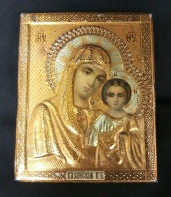 Antique Vintage Religious Icon Russian Madonna Mother Mary Jesus Christ Child