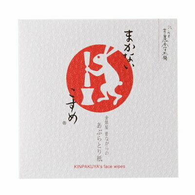Makanai Cosmetic Japanese paper Oil Blotting Paper 30 sheets 90x90mm From Japan