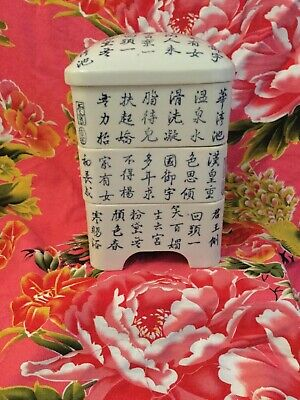 Vintage Porcelain Tiffin ACF  Decorated In Hong Kong Chinese