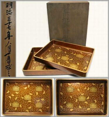 WT15 Japanese Meiji aventurine lacquer Gold flower pattern makie tray