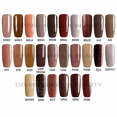 Bluesky Most Wanted Brown Collection UV/LED Nail Gel Polish Soak Off Free P&P