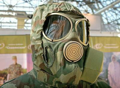 Gas mask PMK 3 with additional respiratorю.Full set, fireproof hood . Size 1