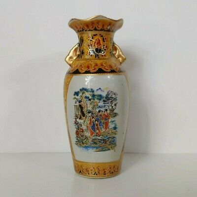 Ornate Antique Asian Porcelain Vase - Immaculate Detail