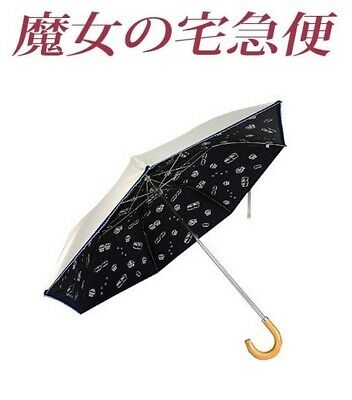 Ghibli Goods Collection Kiki's Delivery Service Folding Umbrella UV Protection