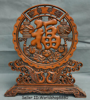 "14"" Old Chinese Dynasty Palace Huanghuali Wood Carving Family Fu Lucky Statue"