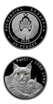 Silver 20 Roubles BYR Belarus 2008 Silver coin Lynxes