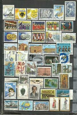 R85-Lote Sellos Grecia, No Taso,Greece Stamps Lot Without Pricing Griechenland