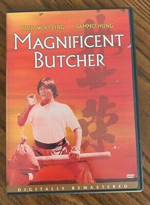MAGNIFICENT BUTCHER DVD Yuen Woo Ping Sammo Hung 20th Century Fox King Fu