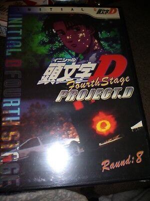 Initial D DVD - Anime - Fourth Stage : Project.D - Round 8