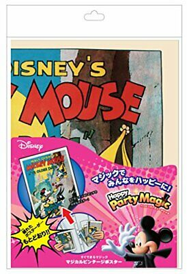 New Tenyo Magic Magical Vintage Poster Disney