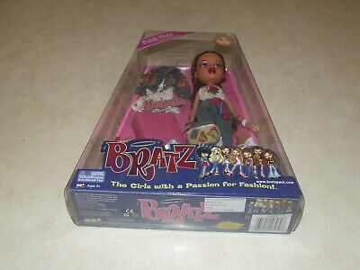 Bratz - The Funk Out Fashion Collection - Yasmin - New