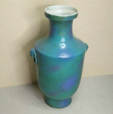 Antique Chinese vase from porcelain, 19th-20th century.