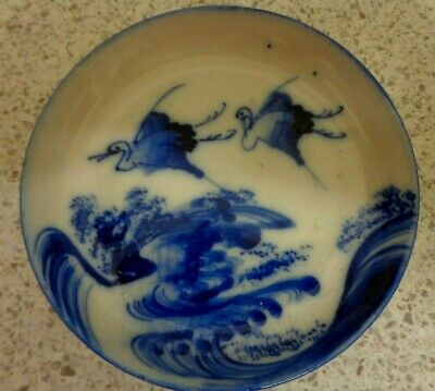 Antique Hand Painted Chinese  Blue & White Porcelain Dish Signed 4 1/4 INCH WIDE