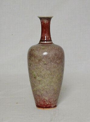 Chinese  Peach  Bloom  Porcelain  Vase  With  Mark     M1106