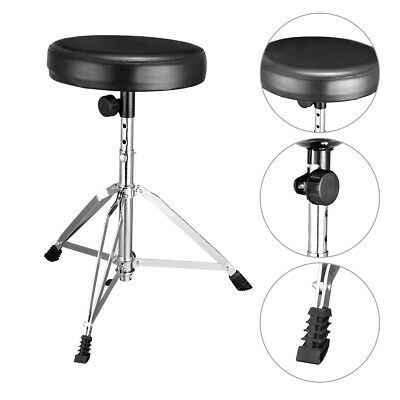 Piano Stool / Drum Stool / Throne Seat - Double Braced Padded Top Adjustable