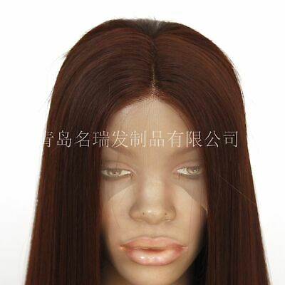 """AU 24"""" Dark Brown Natural Straight Synthetic Fiber Hair Handtied Lace Front Wig"""