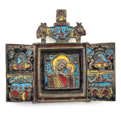 Antique Russian Orthodox Enameled Brass Folding Travel Skladen Icon, 19th C.