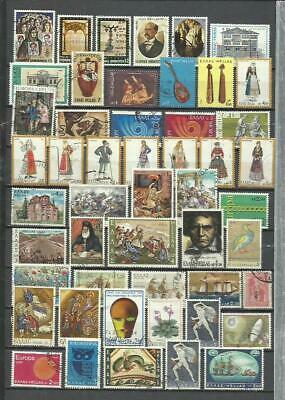 R92-Lote Sellos Grecia Sin Tasar,Greece Stamps Lot Without Pricing Griechenland