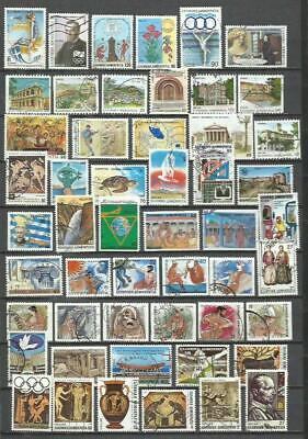 R93-Lote Sellos Grecia Sin Tasar,Greece Stamps Lot Without Pricing Griechenland