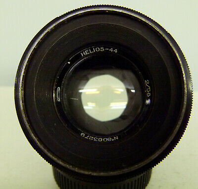 Helios-44 USSR f2 58mm Preset M39 Leica screw mount Lens RARE and EXCELLENT!