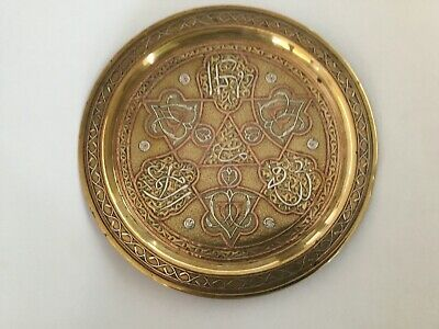Antique Cairo Ware Plate Mamluk Brass with Silver Design Egyptian