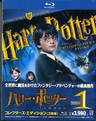 Harry Potter And The Philosophers Stone Coleccionistas Ed-Japan 3 Blu-Ray J47 SD