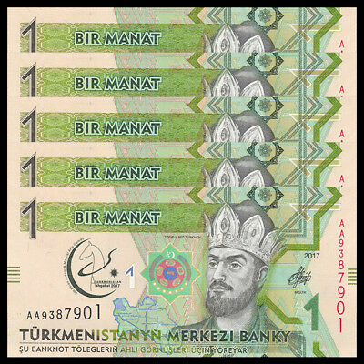 TURKMENISTAN 100 MANAT 2017 P NEW COMM 5th Asian indoor Marial Game UNC